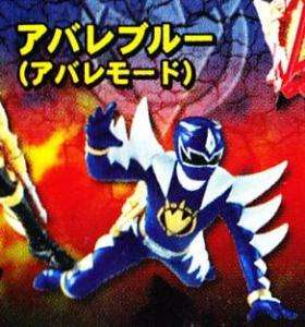 GASHAPON POWER RANGERS Dino ThunderBlue Ranger(B)