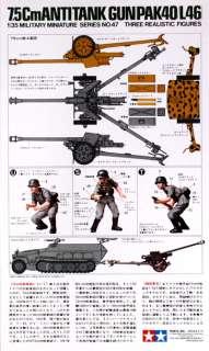 Tamiya 35047 German 75mm Anti Tank Gun 1/35 scale kit