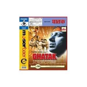 Ghatak (Hindi) Dvd Everything Else
