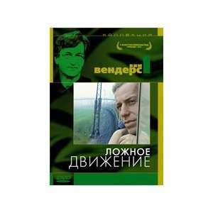 IMPORT]: Rudiger Vogler, Nastassja Kinski, Wim Wenders: Movies & TV