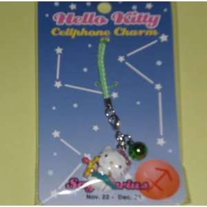 Hello Kitty Cellphone Charm   Sagittarius Toys & Games