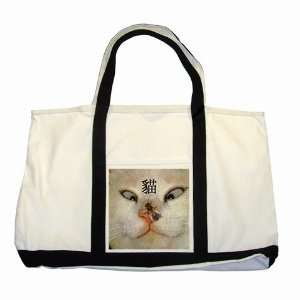 Funny Chinese Cat and Fly Two Tone Tote Bag