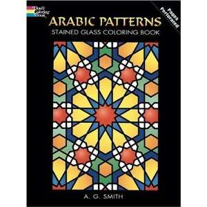 Patterns Stained Glass Coloring Book (Dover Design Stained Glass