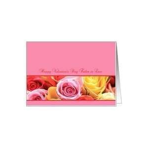 father in law Happy Valentines Day pink rose border card