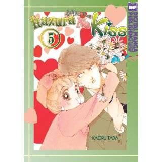 Itazura Na Kiss Volume 7 (9781569702284): Kaoru Tada