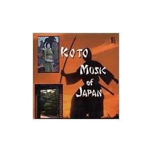 Koto Music of Japan Music