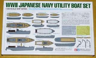78026 1/350 TAMIYA WWII JAPANESE UTILITY BOAT SET