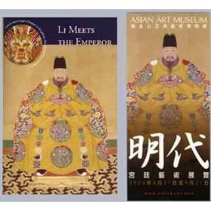 Li Meets the Emperor: Asian Art Museum: Books