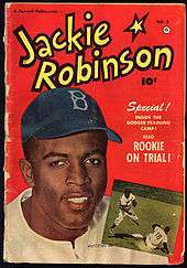 comic book cover titled Jackie Robinson depicts a black man in a