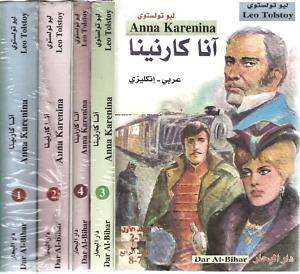 NOVEL Anna Karenina ~in English & Arabic 4 Books Complee sory NEW