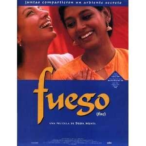 40 Inches   69cm x 102cm) (1996) Spanish  (Shabana Azmi)(Nandita Das