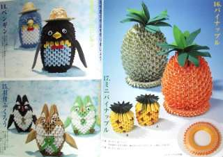 3D Block Origami Paper Craft Japanese Book   Selection