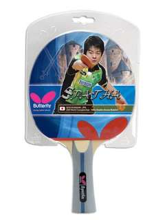 Spatha Table Tennis Racket Ping Pong Bat New 043907088047